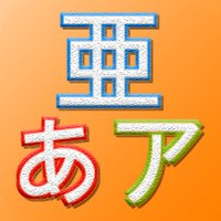 Japanese Learning Assistant
