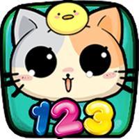 Number Rumble Free: Brain Training Games