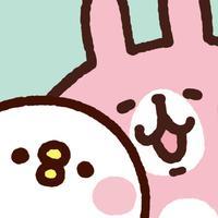"Kanahei's Small animals, ""Piske & Usagi"""