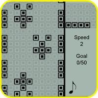 Brick Game - Brick Car