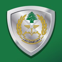 Lebanese Armed Forces - Shield