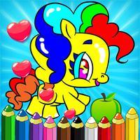 Little Kids Set Drawing Basics Pony Coloring Book