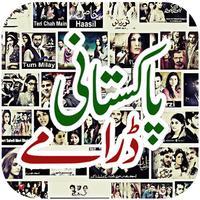 Pakistani Dramas - All Channels
