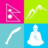 Nepali Logo Quiz