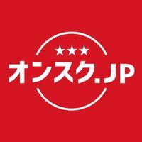 講座受け放題の資格学習アプリ|オンスク.JP