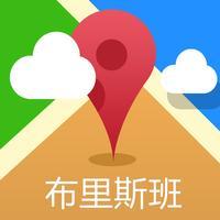 布里斯班离线地图(含旅游景点信息,导航仪,GPS定位,旅行,购物美食,免费出境游指南,出国自由行必备)