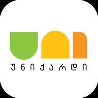 UNICARD App