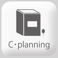 C・planning【公式アプリ】