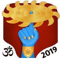 Bhagavad Gita in 12 Languages