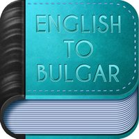 English to Bulgar dictionary Free