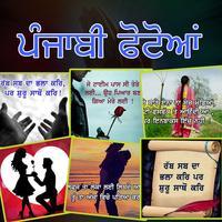 Punjabi Photos