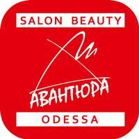 Авантюра - Total Beauty Concept, Одесса
