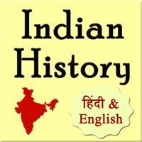 indian history (english and hindi)