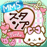 MMS Sticker Maker [LOVE]