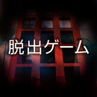 Escape Game - Tower of Life