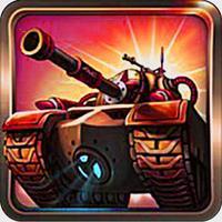 正义坦克 - 瞬时开炮