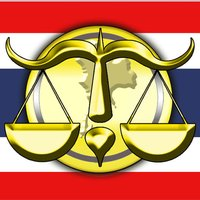 Thai Criminal Procedure Law