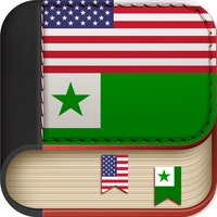 Offline Esperanto to English Language Dictionary