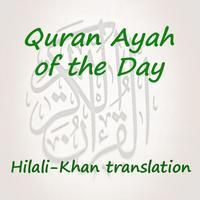 Quran Ayah of the Day (Hilali-Khan translation)