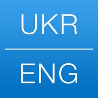 Dictionary Ukrainian English