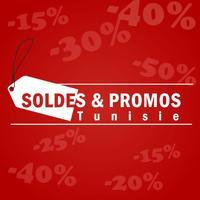 Soldes & Promos Tunisie