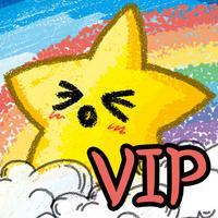 Gyro Star VIP