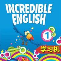 小学生英语 Incredible English 1