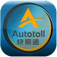 Autotoll GPS(Special Edition)