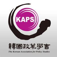 한국정책학회