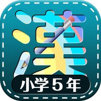 Learn Japanese Kanji (Fifth grade)