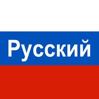 Russian Sounds and Alphabet