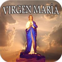 A la Virgen María - Audiolibro