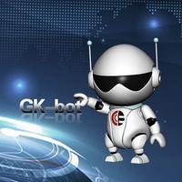 高考机器人-Civa
