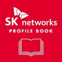 SK Networks 宣传册 2016