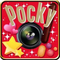 ポッキーシェアカメラ