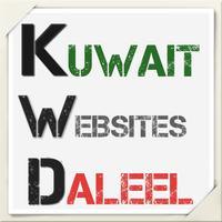 KWD - الدليل الكويتي للمواقع الإلكترونية
