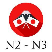 Học tiếng Nhật Soumatome N2 N3
