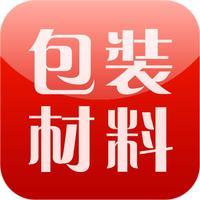 中国包装材料行业门户