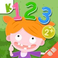 Ladder Math 2+: FREE Games for Kids