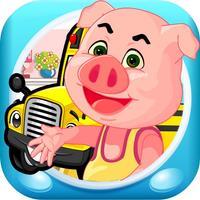 三只小猪开心幼稚园
