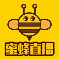 蜜蜂直播 - 火爆全民娱乐直播平台,真人视频,街头采访