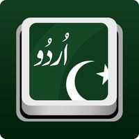 UrduBoard Dictionary + Keys