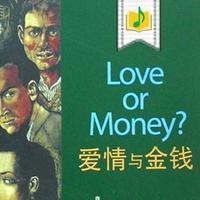 牛津书虫之爱情与金钱