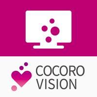 COCORO VISION おすすめTV番組情報が毎日届く!
