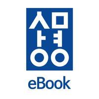상명대 eBook