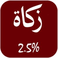 Zakaat Calculator