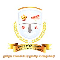 Canadian Tamil Academy
