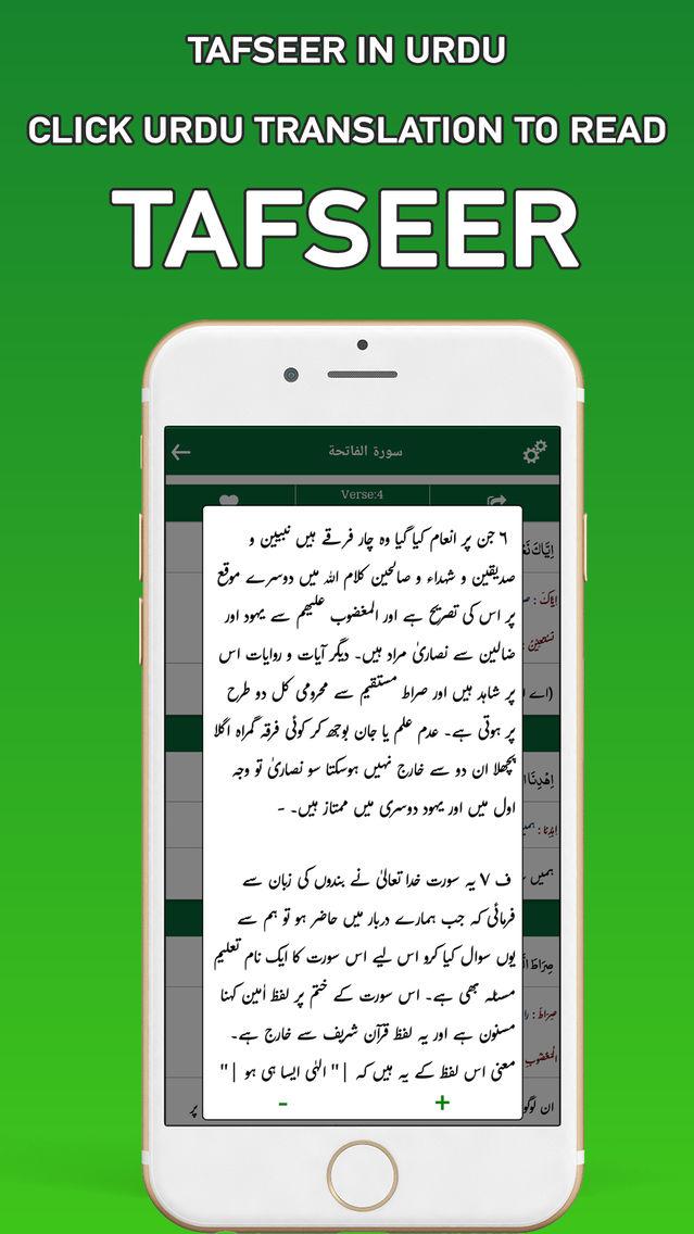 Tafseer-e-Usmani - Tafseer App for iPhone - Free Download Tafseer-e