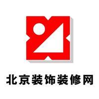 北京装饰装修网平台