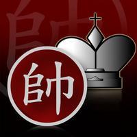 Chinese Chess Classic